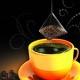 Кофе в пирамидках