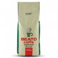 Beato Classico (F), Эфиопия, кофе в зернах (1кг), вакуумная упаковка (Доставка кофе в офис) и кофемашина с автоматическим капучинатором