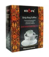 Кофе в фильтр-пакетах Drip Bag Coffee (Дрип Бэг Кофе) Бразильский Сантос , Дрип кофе