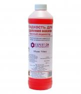 Жидкость для удаления накипи EXPERT CM (Эксперт CМ) Красный индикатор, 700 мл, пластиковая бутыль