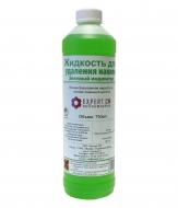 Жидкость для удаления накипи EXPERT CM (Эксперт CМ) Зеленый индикатор, 750 мл, пластиковая бутыль