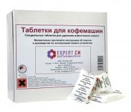 Таблетки для кофемашин EXPERT CM (Эксперт CМ) 30 таб., коробка
