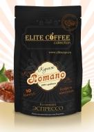 Кофе в капсулах Elite Coffee Collection Romano (Элит Кофе Коллекшион Романо) упаковка 10 капсул, для кофемашин Nespresso
