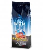 Кофе в зернах Meseta 100 % Arabica (Месета 100 % Арабика) 1 кг, вакуумная упаковка