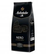 Кофе в зернах Ambassador Nero (Амбассадор Неро) 1 кг и кофемашина с механическим капучинатором, за мкад