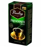 Кофе молотый Paulig Presidentti Original (Паулиг Президентти Оригинал) 250г, вакуумная упаковка