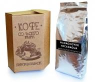 Кофе в зернах СВЕЖЕЙ ОБЖАРКИ Esperanto MARAGOGYPE NIKARAGUA (Эсперанто Марагоджип Никарагуа), моносорт, 0,5 кг